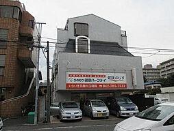 メイプルハウス町田[0202号室]の外観