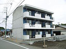 クイリマ[2階]の外観