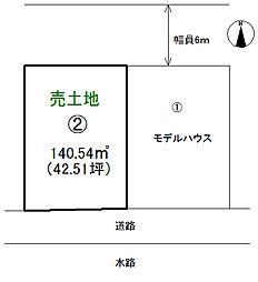 売土地 桜新町