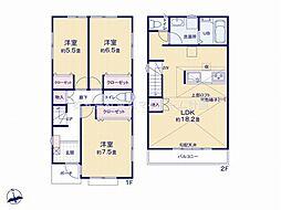 白糸台駅 4,180万円