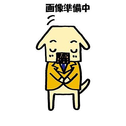 名古屋鳴子郵便...