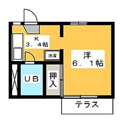前平公園駅 2.3万円