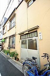 三ノ輪駅 3.0万円