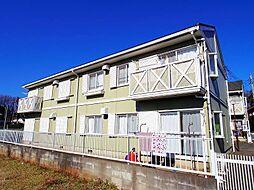 サンフレグランスA[2階]の外観