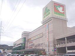 黄檗駅 7.5万円