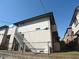 東京都町田市忠生3の賃貸アパートの外観