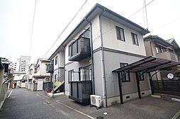 フォレスト箱崎[1階]の外観