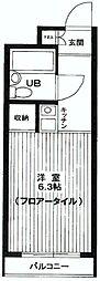 センチュリーみずほ台[3階]の間取り