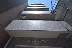 アーバンライフMY[4階]の外観