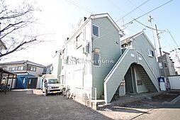 神奈川県相模原市南区西大沼1丁目の賃貸アパートの外観