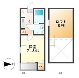 La maison Ys本陣[1階]の間取り