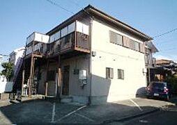 コスモAK[2階]の外観
