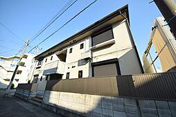 兵庫県神戸市灘区灘北通2丁目の賃貸アパートの外観