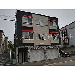 北海道札幌市北区北二十七条西6丁目の賃貸アパートの外観