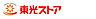 周辺,2LDK,面積54.6m2,賃料6.6万円,札幌市営東西線 白石駅 徒歩12分,JR函館本線 白石駅 徒歩14分,北海道札幌市白石区本郷通2丁目北3-17