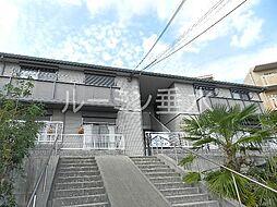 兵庫県神戸市垂水区西舞子6丁目の賃貸アパートの外観