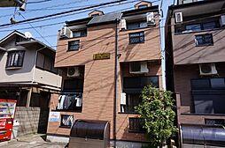十二九 竹下館[1階]の外観