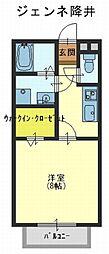 ジェンネ降井[1階]の間取り