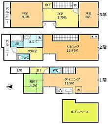 車道駅 25.0万円