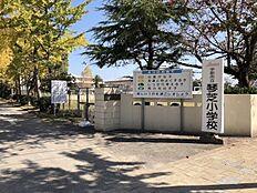 宇部市立琴芝小学校 徒歩 約20分(約1600m)