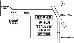 倉田 売土地