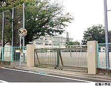 松庵小学校