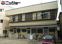 太田荘[2階]の外観