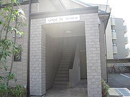 ヴァリエ 21[2階]の外観