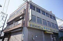 平田ビル[3階]の外観