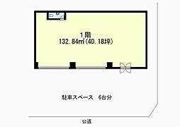 朝霞台 貸店舗・事務所 1階