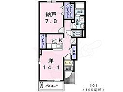 Osaka Metro御堂筋線 新金岡駅 3.5kmの賃貸アパート 1階ワンルームの間取り