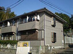 東京都世田谷区野毛2丁目の賃貸アパートの外観