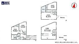田端駅 5,480万円
