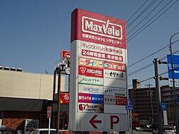 松坂中央ショッピングセンターまで1、507m