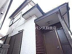 浜野駅 6.8万円