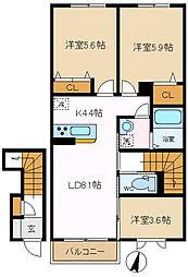 ミーラービレ 202[2階]の間取り