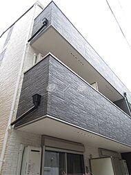 京急本線 大森町駅 徒歩4分