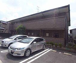 京都府京都市北区上賀茂薮田町の賃貸アパートの外観