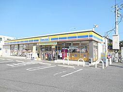ミニストップ 岡崎矢作南店 徒歩:約3分 / 距離:約177m