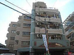 福岡県福岡市博多区新和町2丁目の賃貸マンションの外観