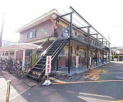 京都府城陽市枇杷庄島ノ宮の賃貸マンションの外観
