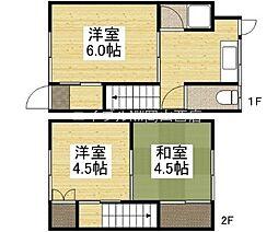 [タウンハウス] 岡山県岡山市南区福田 の賃貸【/】の間取り