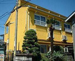 東京都東大和市南街1丁目の賃貸アパートの外観