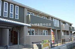 岡山県倉敷市玉島八島丁目なしの賃貸アパートの外観