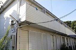 神奈川県横浜市金沢区金沢町の賃貸アパートの外観