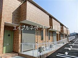 兵庫県相生市双葉1丁目の賃貸アパートの外観