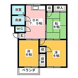 レスポワールHAYAMI[2階]の間取り