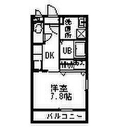 MOSガーデンII[00103号室]の間取り