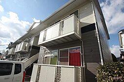 広島県福山市山手町2丁目の賃貸アパートの外観