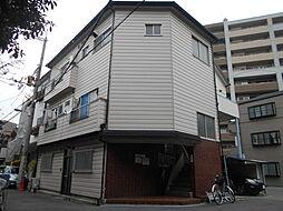 第2富士屋マンション[3階]の外観